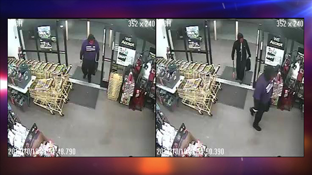LSO Asks for Public's Help to ID Suspects Who Robbed Dollar General Store